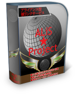 alis1